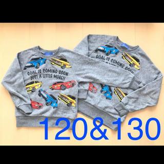 120 130 トレーナー セット(その他)
