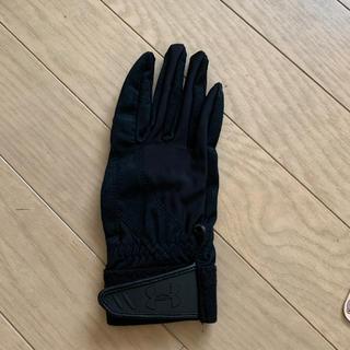 アンダーアーマー(UNDER ARMOUR)のアンダーアーマー 守備手袋 右手用(防具)