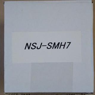 分岐水栓 NSJ-SMH7(食器洗い機/乾燥機)