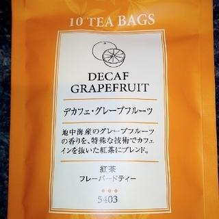 ルピシア(LUPICIA)のルピシア デカフェ グレープフルーツ 紅茶 ティーバッグ(茶)