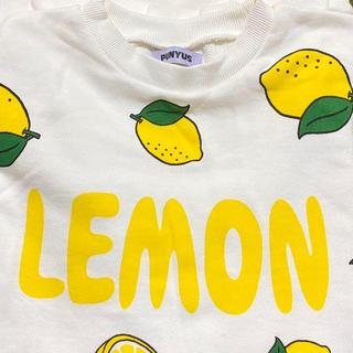 プニュズ(PUNYUS)のPUNYUS レモン🍋 lemon スウェット サイズ4 ♡(トレーナー/スウェット)