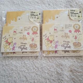 クマノプーサン(くまのプーさん)のプーさん♡レターセット(カード/レター/ラッピング)