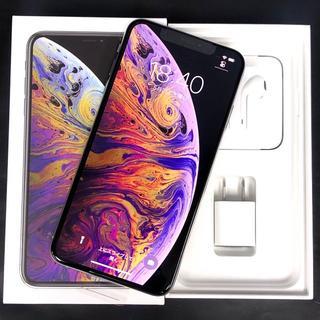 アップル(Apple)の新品 未使用 SIMフリー iPhone Xs Max 64GB 〇判定 送料込(スマートフォン本体)