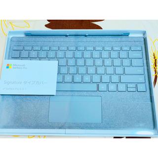 マイクロソフト(Microsoft)のアルカンターラ マイクロソフト Surface Pro用 タイプカバー プラチナ(PC周辺機器)