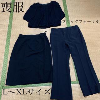シマムラ(しまむら)のブラックフォーマル3点セット(礼服/喪服)