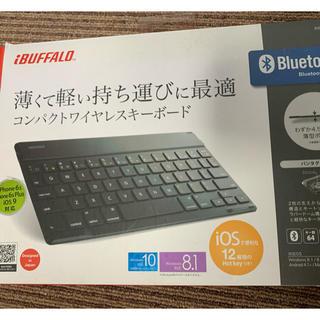 バッファロー(Buffalo)のiBUFFALO コンパクトワイヤレスキーボード(PC周辺機器)