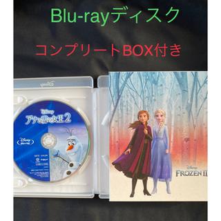 ディズニー(Disney)のアナと雪の女王2 Blu-ray 純正ケース+コンプリートケース(アニメ)