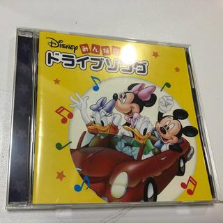 ディズニー(Disney)のディズニー みんなのドライブソング(キッズ/ファミリー)