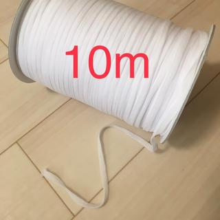 グンゼ(GUNZE)の白 10m  グンゼ ウーリースピンテープ(その他)