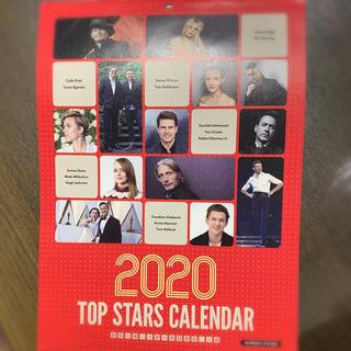 2020年トップスターズカレンダー(カレンダー)