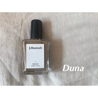 DEUXIEME CLASSE - jhannah duna 箱なし