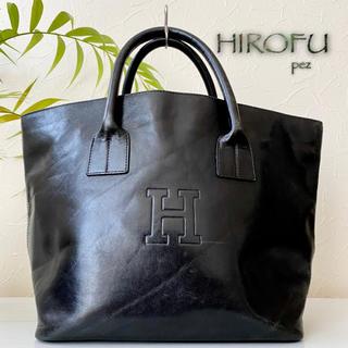 大丸 - 最高級 HIROFU ヒロフ 約7.5万 総本革 レザートートバッグ 鞄