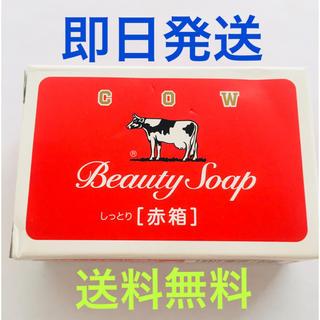 牛乳石鹸 - 牛乳せっけん カウブランド 赤箱