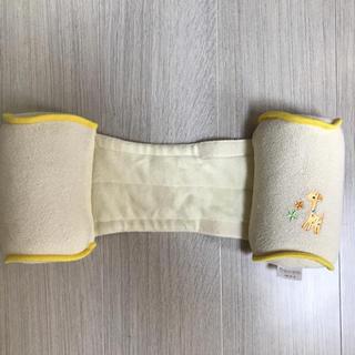 ニシマツヤ(西松屋)の☆ 寝返り防止 まくら ☆(枕)
