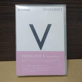 VOCALOID3 editor めぐっぽいどsweet(DAWソフトウェア)