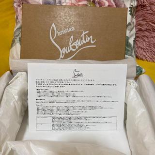 クリスチャンルブタン(Christian Louboutin)のクリスチャン ルブタン 正規箱(その他)