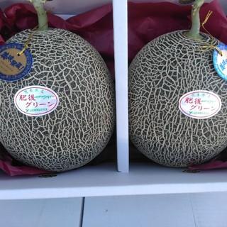 1玉2キロ超え! めちゃくちゃ甘い熊本県産肥後グリーンメロン5Lサイズ2玉セット(フルーツ)