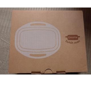 リンナイ(Rinnai)の【リンナイ】ココットダッチオーブン(調理機器)