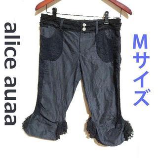 アリスアウアア(alice auaa)のMサイズ alice auaa レースとフリル 5分丈パンツ ハーフパンツ(ハーフパンツ)