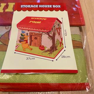 ディズニー(Disney)のくまのプーさん 収納ボックス(棚/ラック/タンス)