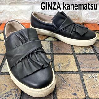 ギンザカネマツ(GINZA Kanematsu)のGINZA kanematsu 銀座かねまつ スニーカー 靴(スニーカー)