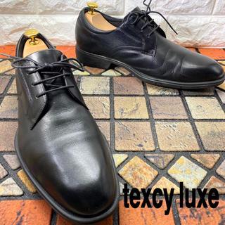 アシックス(asics)の◎良好 texcy luxe テクシーリュクス ビジネスシューズ 革靴(ドレス/ビジネス)