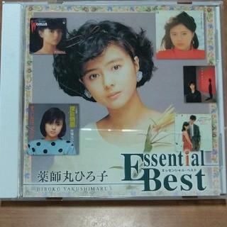 エッセンシャル・ベスト 薬師丸ひろ子(演歌)