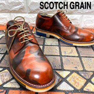 リーガル(REGAL)の◎50周年記念モデル SCOTCH GRAIN スコッチグレイン 革靴(ドレス/ビジネス)