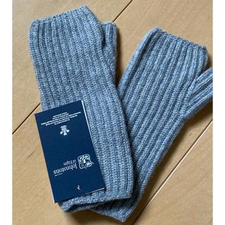 Johnstons - リストウォーマー シルバー カシミヤ ジョンストンズ リブ編み 手袋