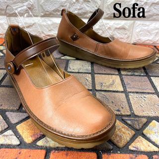 ◎良好 Sofa ソーファー コンフォートシューズ 靴(ローファー/革靴)