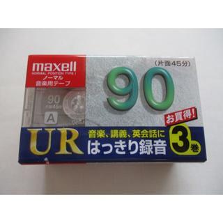 マクセル(maxell)の【未使用・未開封】カセットテープmaxell UR-90L 3巻セット(その他)
