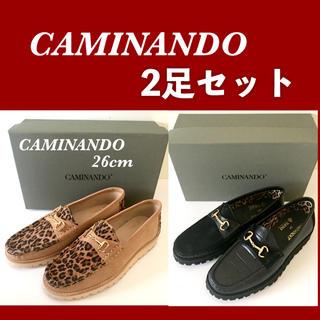 ナノユニバース(nano・universe)の【新品】CAMINANDO ビットローファー 2足セット 26cm(ドレス/ビジネス)