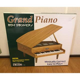 ヤマハ - カワイ KAWAI ミニグランドピアノ ピアノ おもちゃ ミニピアノ