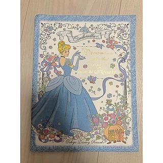 ディズニー(Disney)のディズニープリンセス レターセット(ノート/メモ帳/ふせん)