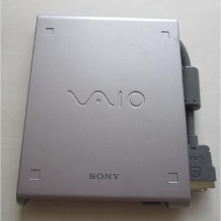 ソニー(SONY)のSONY VAIO外付3.5インチフロッピーディスクドライブPCGA-UFD5(PCパーツ)