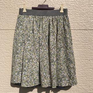 ガリャルダガランテ(GALLARDA GALANTE)のガリャルダガランテ collage スカート 1(ひざ丈スカート)