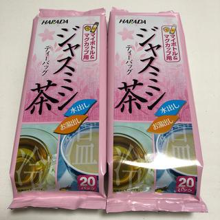 新品未開封 ジャスミン茶20袋×2パック(茶)