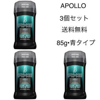 Unilever - AXE APOLLO デオドラント スティック85g x 3個セット 青タイプ
