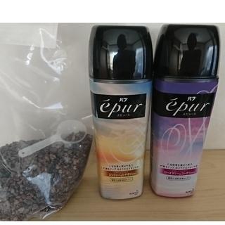 花王 - バブ エピュール  と ヒマラヤ岩塩 ブラックソルト 入浴剤
