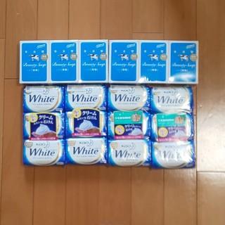牛乳石鹸 - バスサイズ石鹸18個セット
