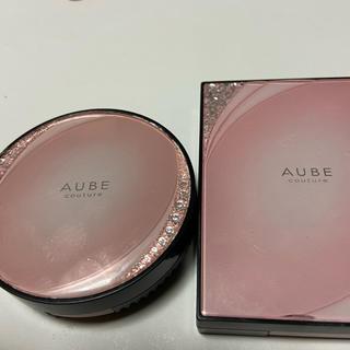 オーブクチュール(AUBE couture)のオーブ 化粧品のお試しに(コフレ/メイクアップセット)