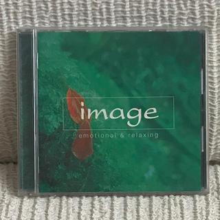「image」  emotioal&reraxing CD(ヒーリング/ニューエイジ)