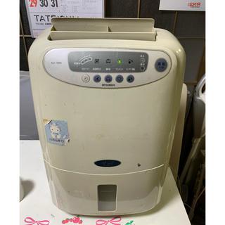 ミツビシデンキ(三菱電機)の三菱電機・除湿器!ランドリー対応!モデル・MJ-100N!(加湿器/除湿機)