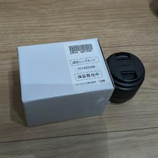 パナソニック(Panasonic)のLUMIX G 25mm/F1.7 ASPH. H-H025-K [ブラック](レンズ(単焦点))