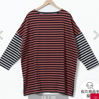 コーエン(coen)のコーエン ボーダーロンtee(Tシャツ(長袖/七分))