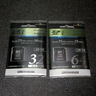 SDカード 32GB 64GB 高速モデル(その他)