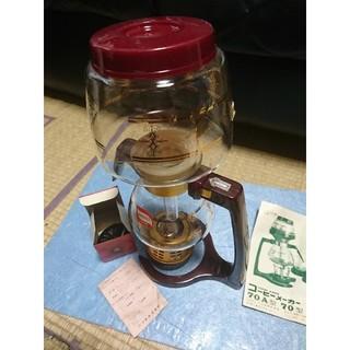 ハリオ(HARIO)のサイホンコーヒーメーカー(コーヒーメーカー)