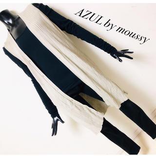 アズールバイマウジー(AZUL by moussy)のAZUL by moussy*リブベスト(ベスト/ジレ)