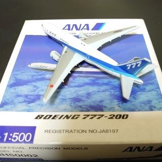 エーエヌエー(ゼンニッポンクウユ)(ANA(全日本空輸))のANA B777-200 1/500 ダイキャストモデル(模型/プラモデル)
