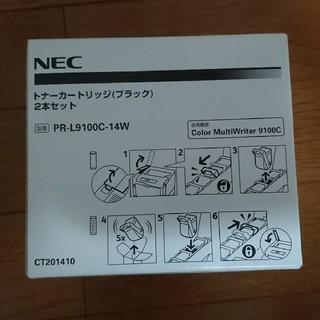 エヌイーシー(NEC)のNEC 純正 未開封 トナーカートリッジ 2本入り PR-L9100C-14W(OA機器)